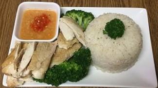 cơm gà 1