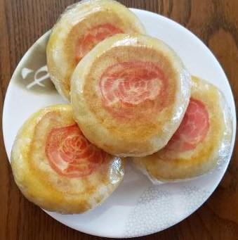 bánh bía